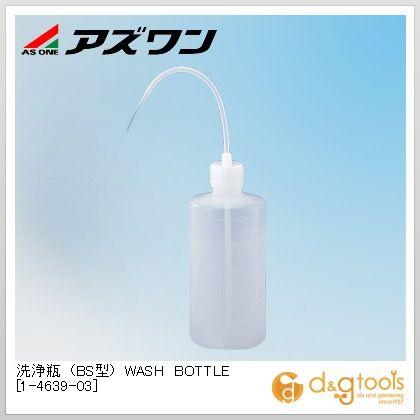 洗浄瓶(BS型) (1-4639-03)
