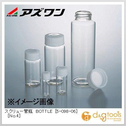 スクリュー管瓶 [No.4] 透明 (5-098-06)