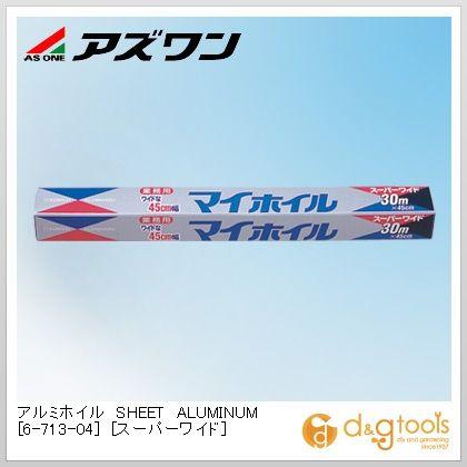 アルミホイル [スーパーワイド]  450mm×12μm×30m 6-713-04