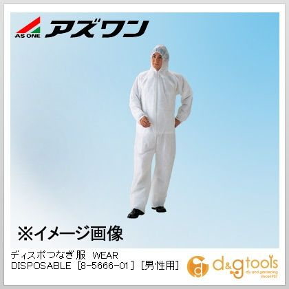 ディスポつなぎ服 WEAR DISPOSABLE [男性用]   8-5666-01 1 枚