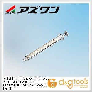 アズワン ハミルトンマイクロシリンジ(700シリーズ) [701] ルアーチップ LT 標準型   2-410-04