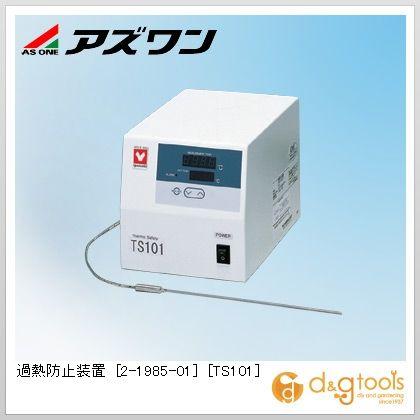過熱防止装置[TS101]   2-1985-01