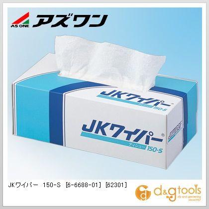 JKワイパー150-S[62301]   6-6688-01 1ケース(150枚/箱×36箱)