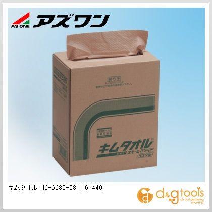 キムタオル [61440] スモールポップアップシングル   6-6685-03 1ケース(150枚/箱×8箱)
