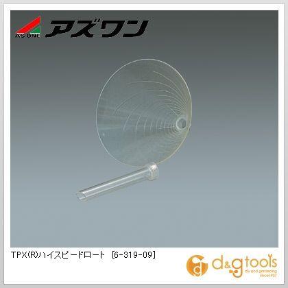 TPX(R)ハイスピードロート  φ300mm 6-319-09