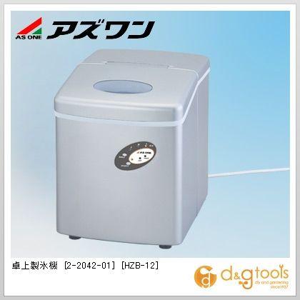 卓上製氷機 [HZB-12] 432×380×440mm (2-2042-01)