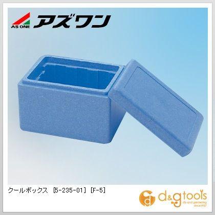 クールボックス [F-5]   5-235-01