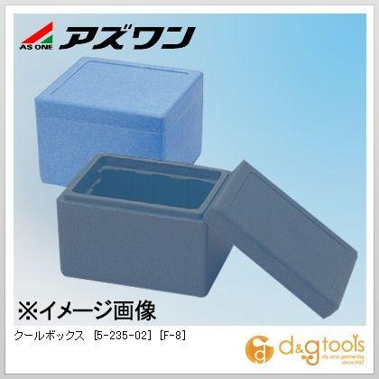 クールボックス[F-8]   5-235-02