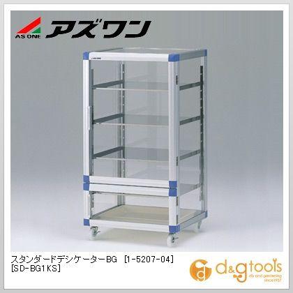 スタンダードデシケーターBG[SD-BG1KS]ステンレス棚・キャスター付   1-5207-04