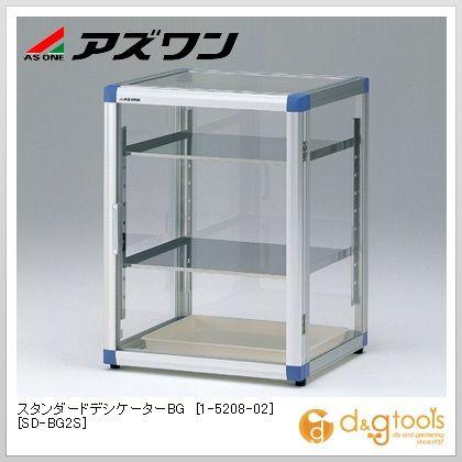 スタンダードデシケーターBG [SD-BG2S] ステンレス棚・ゴム足付 (1-5208-02)