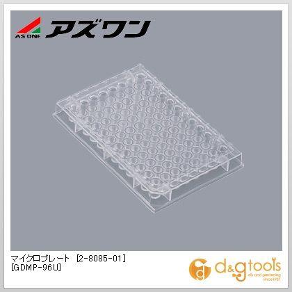 マイクロプレート [GDMP-96U] 127×85×14mm (2-8085-01) 1箱(1枚/袋×50)
