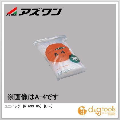 ユニパック [E-4] (6-633-05) 1袋(200枚)
