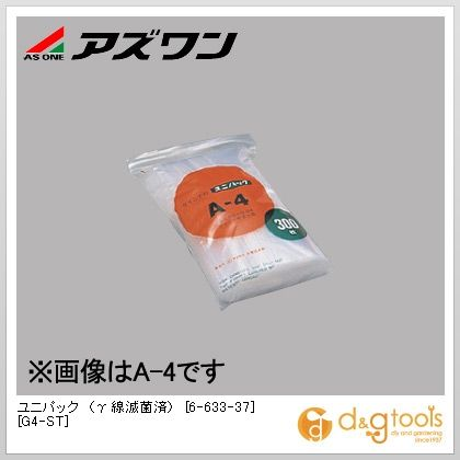 ユニパック(γ線滅菌済) [G4-ST]   6-633-37 1袋(100枚)