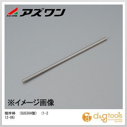 撹拌棒 (SUS304製) (1-212-06)