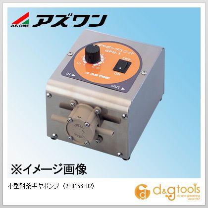 小型耐薬ギヤポンプ (2-8156-02)