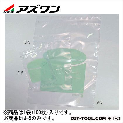 アズワン ユニパック UVカット   8-3330-03 1袋(100枚入)