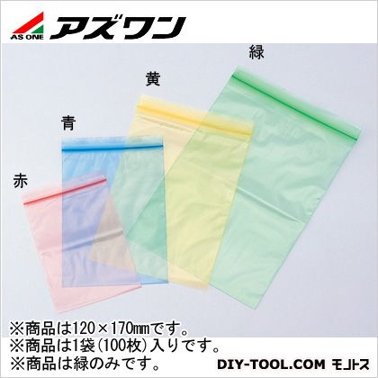 アズワン ユニパックカラー半透明 緑  2-7809-06 1袋(100枚入)