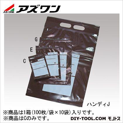 アズワン ユニパック 茶遮光  8-3329-51 1箱(100枚/袋×10袋入)