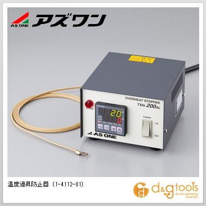 温度過昇防止器   1-4112-01