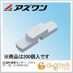 共通熱履歴センサー (リファサーモ) (1-5030-01) 200個