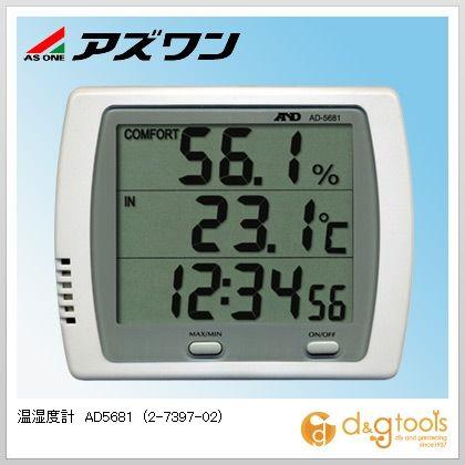温湿度計 AD5681 (2-7397-02)