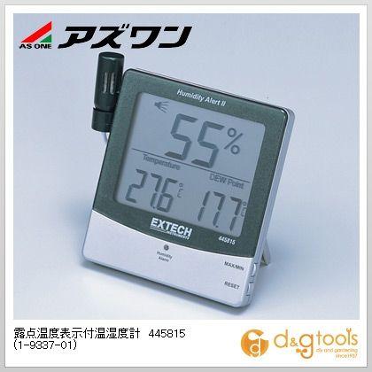 露点温度表示付温湿度計 445815   1-9337-01