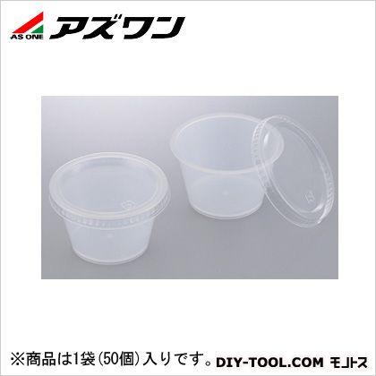 プリンカップ  90ml 1-4927-01 1袋(50個入)