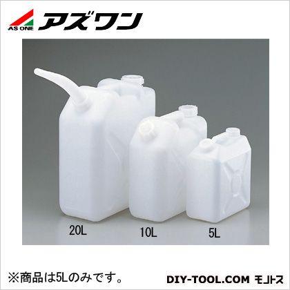 角型瓶(ノズル付) 5L  230×125×261mm 5-037-01 1 個