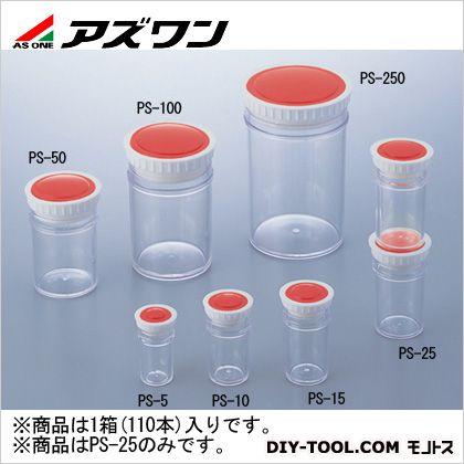 ラボランPSサンプル管瓶 橙 25ml (9-892-14) 1箱(110本入)