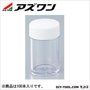 PSスクリュー管瓶(ケース)SS-50  50ml 1-4628-15 100 本