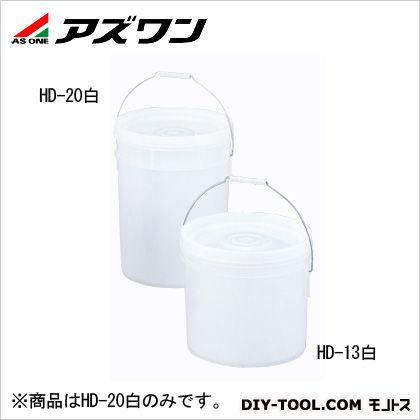 HDPE密閉タンク 白 20L 1-4619-01 1 個