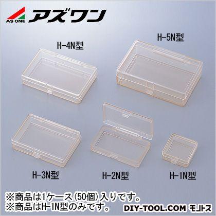 ヒンジ付角型ケース(帯電防止)   1-9407-21 1ケース(50個入)