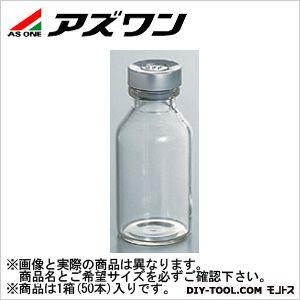 バイアル瓶 白 100ml 5-111-08 1箱(50本入)