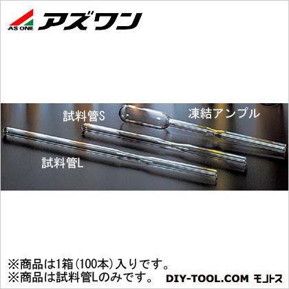 アズワン アンプル管 試料管L 白 φ7×122×190mm2ml 5-124-21 1箱(100本入)