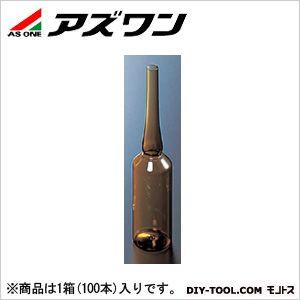 アズワン アンプル管 AP-20 褐色 φ21.8×78.5×133.5mm20ml 5-125-05 1箱(100本入)
