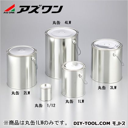 金属丸缶 1L  φ112×132mm 1-3239-02