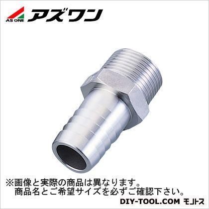 六角ホースニップル 9mm (1-9542-04)