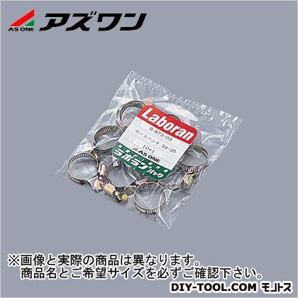 アズワン ラボランホースバンド  φ40-φ28 9-873-04 1袋(10+1個入)