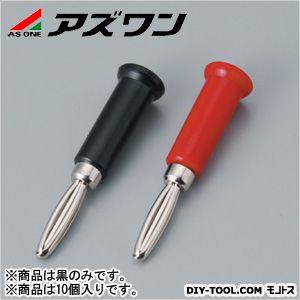 アズワン バナナ型チップ 黒 46.5mm 8-052-01 1ケース(10個入)
