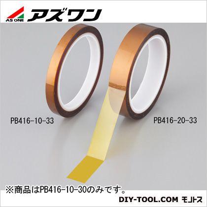 ポリイミドテープ  10mm×0.063mm×30m 1-1708-01