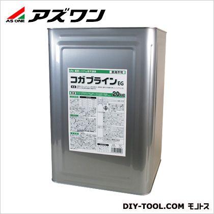 循環用不凍液 緑色 20kg 1-2760-01