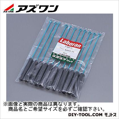 ラボランブラシビニール巻試験管用   9-828-04 1袋(11本入)