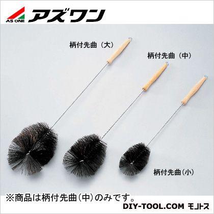洗浄ブラシ 柄付先曲(中)   7-4015-02 1 本