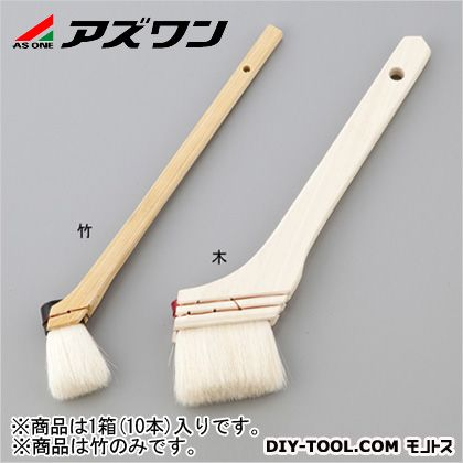 ハケ 山羊毛・木柄 竹  15mm 1-1637-52 1箱(10本入)