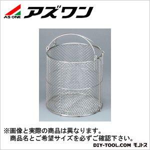 ステン丸型洗浄カゴ大 φ300×300mm (4-097-02) 1個