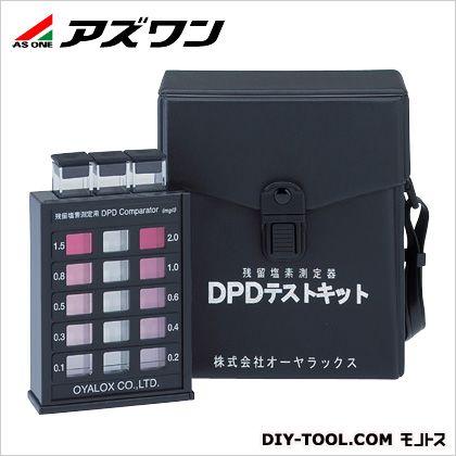 残留塩素測定器 DPDテストキット   6-8516-22 1 式