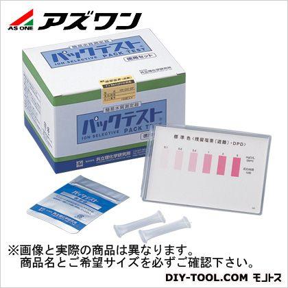 パックテスト徳用セット   1-9595-12