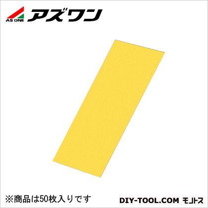 感水試験紙 76×52mm (2-1631-02) 1袋(50枚入)