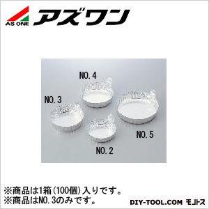 持手付アルミカップ  40ml 5-075-04 1箱(100個入)