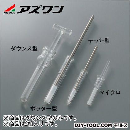 ホモジナイザー ダウンス型  15ml 2-4527-03 2 組